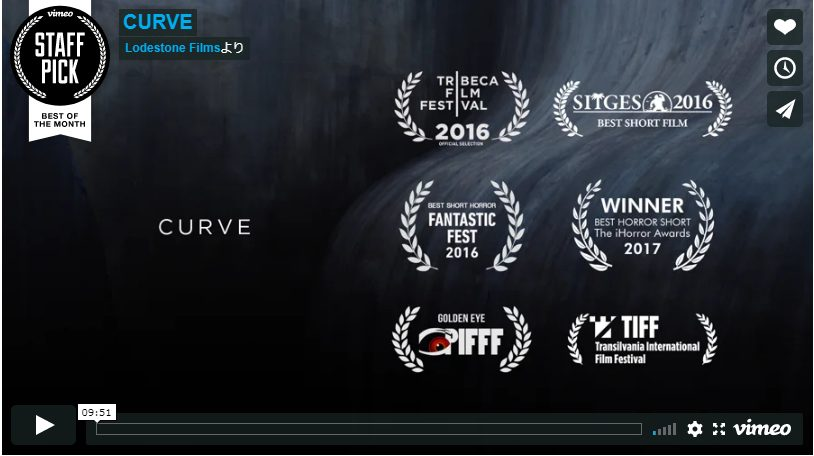 I recommend the short movie of the movie curve 10 minutes because it is interesting in Gachi