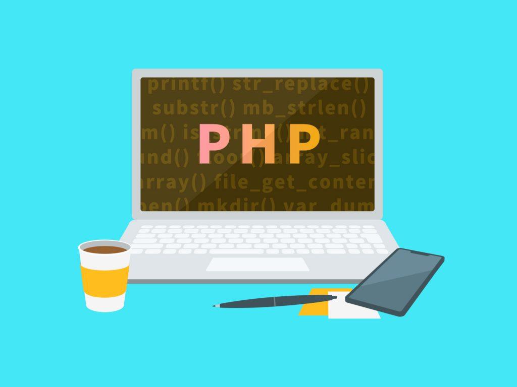 PHPとは?WEB開発について初心者にわかりやすく説明